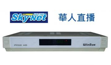 華人C-SKYNET衛星